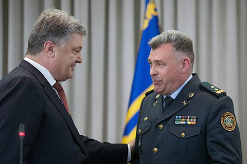 New Ukrainian State Border Service chief appointed