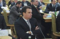 Gorshenin Institute: Minister's resignation signals government crisis