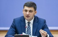 Groysman sheds light on future party
