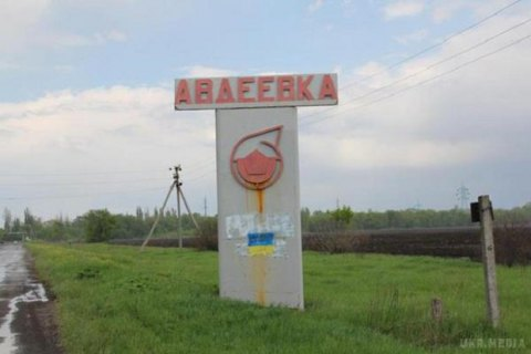 ​Militants shell Avdiyivka