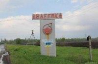 Militants shell Avdiyivka