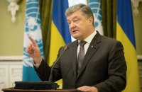 Poroshenko: inaction of broadcasting watchdog provoked blocking of TV channel