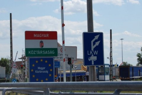 ​Ukraine, Hungary set to open new border crossing