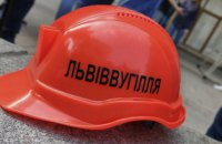 Two mines in Lviv Region stop over wage arrears