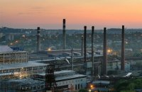 Donetsk militants seize Russian-owned metal plant