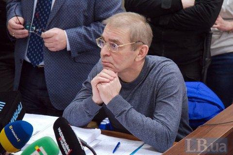 Court extends ex-MP's arrest