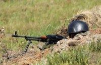 Border guard killed during drill in Lviv Region