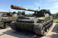 Ukrainian president transfers new hardware to army