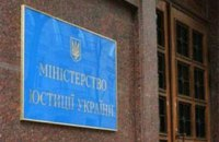 Contest for job of lustration chief in justice ministry failed