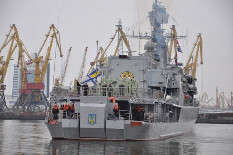 Ukrainian caught taking naval flagship data abroad