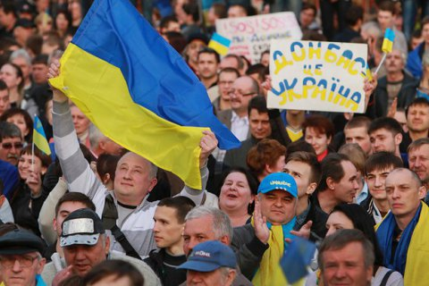 Most Donbas residents stand for Ukraine's unity - poll