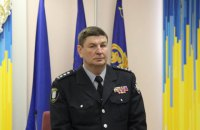 New chief of Kyiv criminal police appointed
