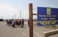 Chonhar checkpoint now letting traffic into Crimea