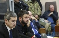 Special prosecutors appeal release of Avakov Jr. from custody