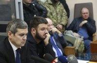 Special prosecutors appeal release of Avakov Jr. from custody