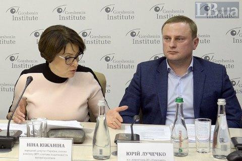 Ukraine must fight erosion of tax base - Yuzhanina