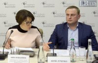 Ukraine must fight erosion of tax base - Yuzhanina