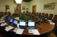 Government technocrats demand changes
