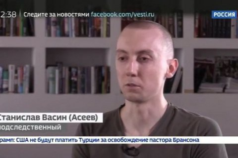 "Russian TV shows captive Ukrainian journalist ""confess"" to espionage"