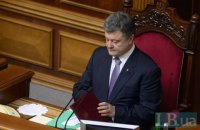 Poroshenko: Russia uses same methods of hybrid war as hundred years ago
