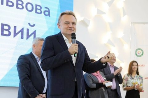 Lviv to compete for hosting Winter Olympics 2030
