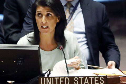 US envoy to UN lashes out at Russia for trying to test stance on Donbas escalation - expert