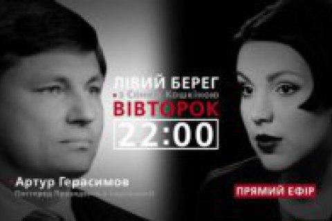 Sonya Koshkina talks to president's man in Rada