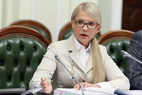 Tymoshenko: Ukraine needs new Constitution