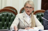 Tymoshenko: Ukraine needs new Constitution