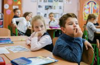 Gorshenin Institute to host roundtable on study of foreign languages in New Ukrainian School