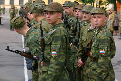 Russia forming new military division at border with Ukraine