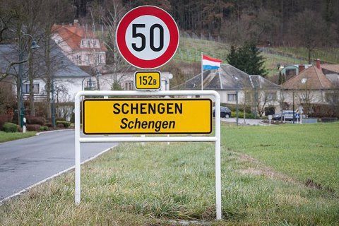 Ukraine seeks to join Schengen zone