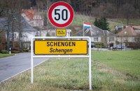 Ukraine seeks to join Schengen zone