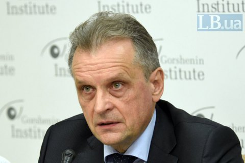 Ukraine needs mortgage land bank – expert