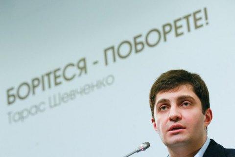 Ex-deputy prosecutor-general goes into politics