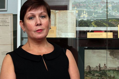 """Ukraine says Russian verdict on librarian """"paranoia"""""""