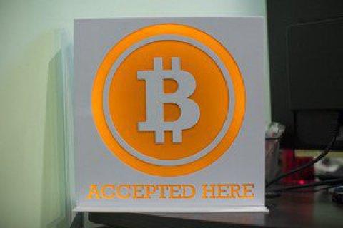 NBU mulls releasing own bitcoin in 2017
