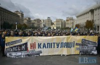 "Several thousand rally against ""Steinmeier's formula"" in Kyiv"