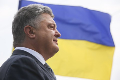 "Poroshenko: Ukraine finally breaks away from ""evil empire"""