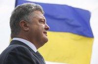 """Poroshenko: Ukraine finally breaks away from """"evil empire"""""""