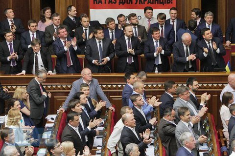 Rada amends constitution in part of justice