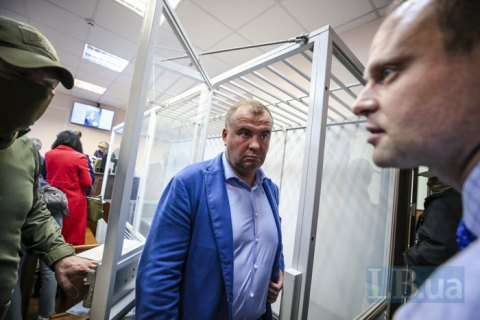 Family posts 10.6m-hryvnya bail for Hladkovskyy