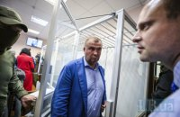 Family posts 10.6m-hryvnya bail for Hladkovskyy