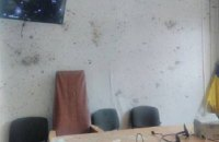 Grenade blasts in Nikopol courtroom kill two