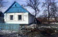 Woman reported killed in Avdiyivka shelling