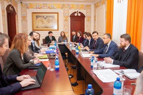 Ukraine, UK launch talks on post-Brexit cooperation deal