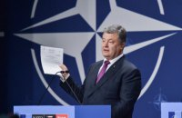 Poroshenko signs law setting course on NATO membership