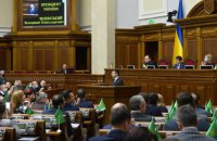 Parliament planning extraordinary session – sources