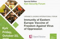 Special Edition of Kyiv Security Forum to be held on 23 October