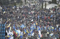 Police say 8,000 attend rally in Kyiv's Independence Square